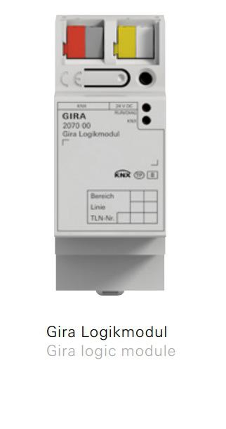 Логический модуль Gira